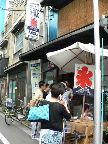 f:id:tokyo-ujikintoki:20110619040639j:image