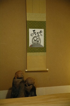 f:id:tokyo-ujikintoki:20110619042237j:image