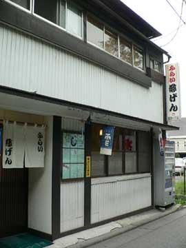 f:id:tokyo-ujikintoki:20110619044705j:image