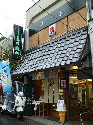 f:id:tokyo-ujikintoki:20110619045737j:image