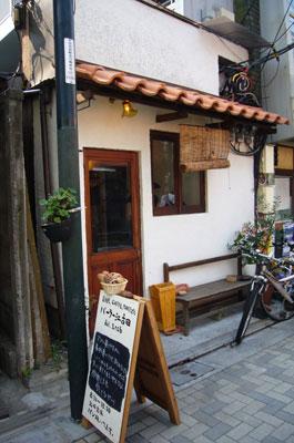 f:id:tokyo-ujikintoki:20110619132516j:image