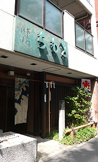 f:id:tokyo-ujikintoki:20110620005206j:image