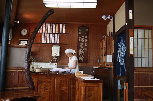 f:id:tokyo-ujikintoki:20110628025015j:image