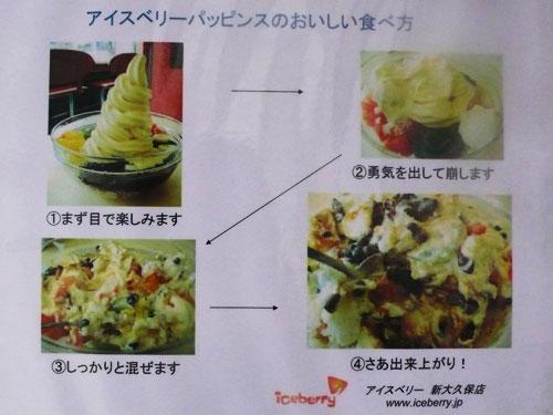 f:id:tokyo-ujikintoki:20110714014258j:image