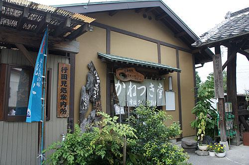 f:id:tokyo-ujikintoki:20110821124021j:image