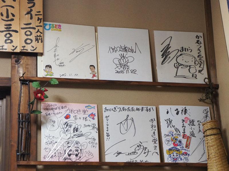 f:id:tokyo-ujikintoki:20110821124757j:image:w360