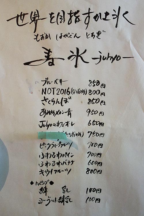 f:id:tokyo-ujikintoki:20160706184639j:plain