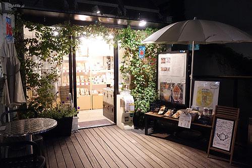 f:id:tokyo-ujikintoki:20160714163704j:plain