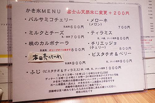 f:id:tokyo-ujikintoki:20160720145700j:plain