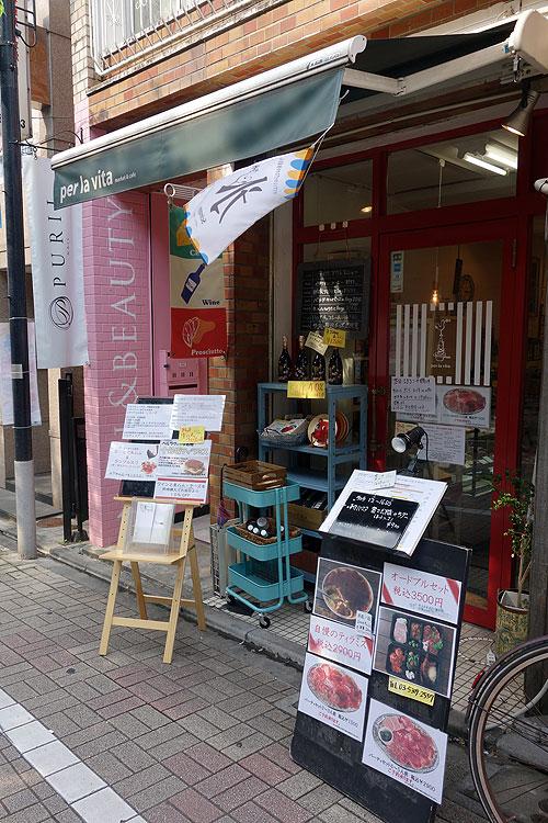 f:id:tokyo-ujikintoki:20160720170711j:plain