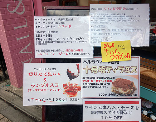 f:id:tokyo-ujikintoki:20160720170725j:plain