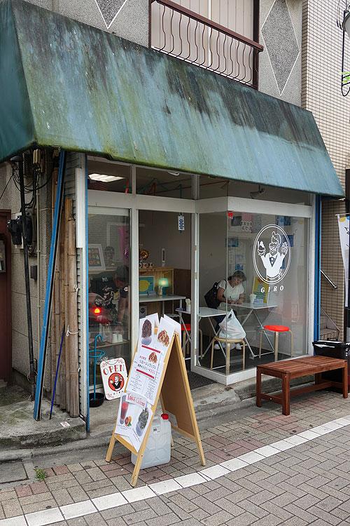 f:id:tokyo-ujikintoki:20160720170737j:plain