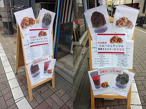 f:id:tokyo-ujikintoki:20160720170748j:plain