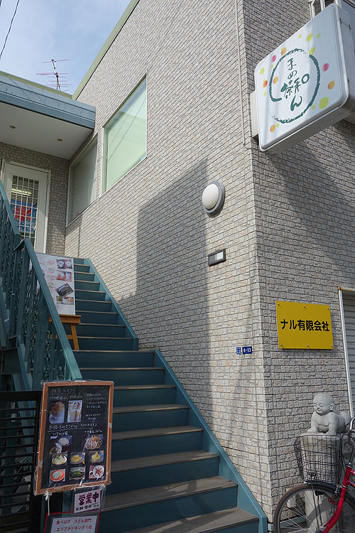 f:id:tokyo-ujikintoki:20160725022434j:plain