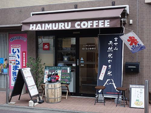 f:id:tokyo-ujikintoki:20160803195642j:plain