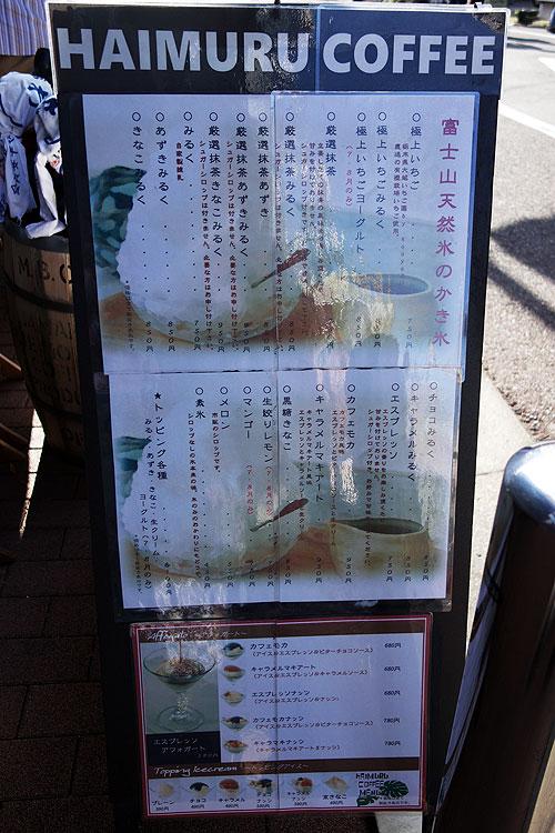 f:id:tokyo-ujikintoki:20160803195705j:plain