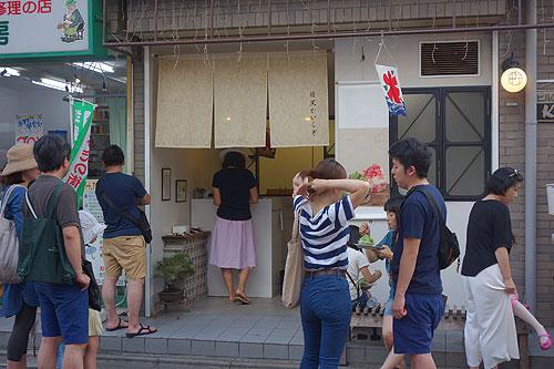 f:id:tokyo-ujikintoki:20160821044614j:plain