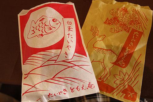 f:id:tokyo-ujikintoki:20160821050655j:plain