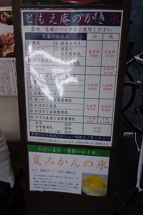 f:id:tokyo-ujikintoki:20160821050703j:plain