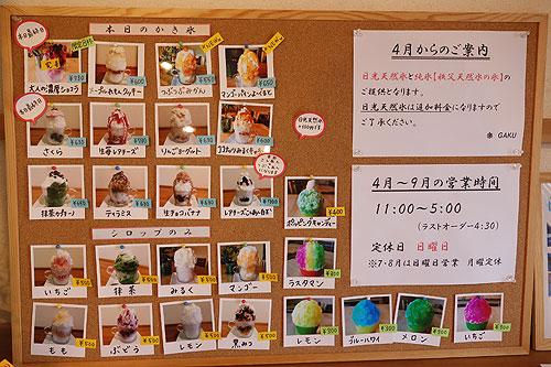 f:id:tokyo-ujikintoki:20160824022021j:plain
