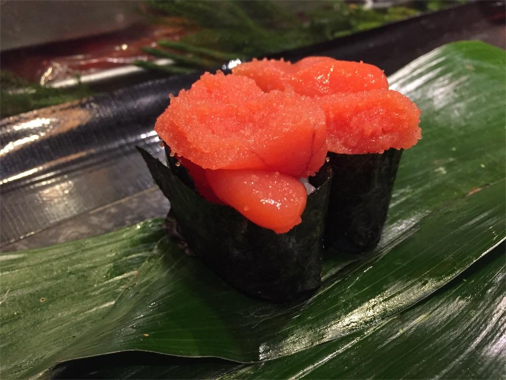f:id:tokyo-ujikintoki:20161104024048j:image