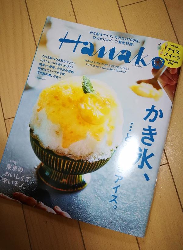 f:id:tokyo-ujikintoki:20170730030438j:plain