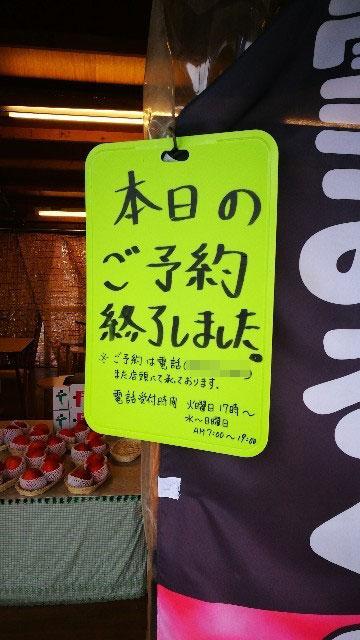 f:id:tokyo-ujikintoki:20170806083941j:plain
