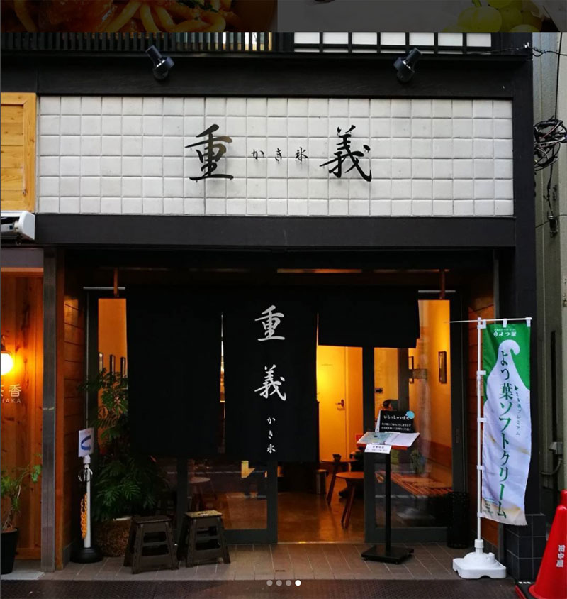 f:id:tokyo-ujikintoki:20180420191730j:plain