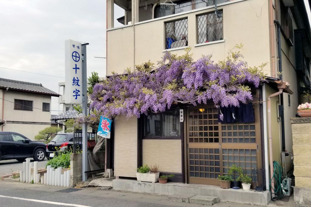 f:id:tokyo-ujikintoki:20180504130558j:plain