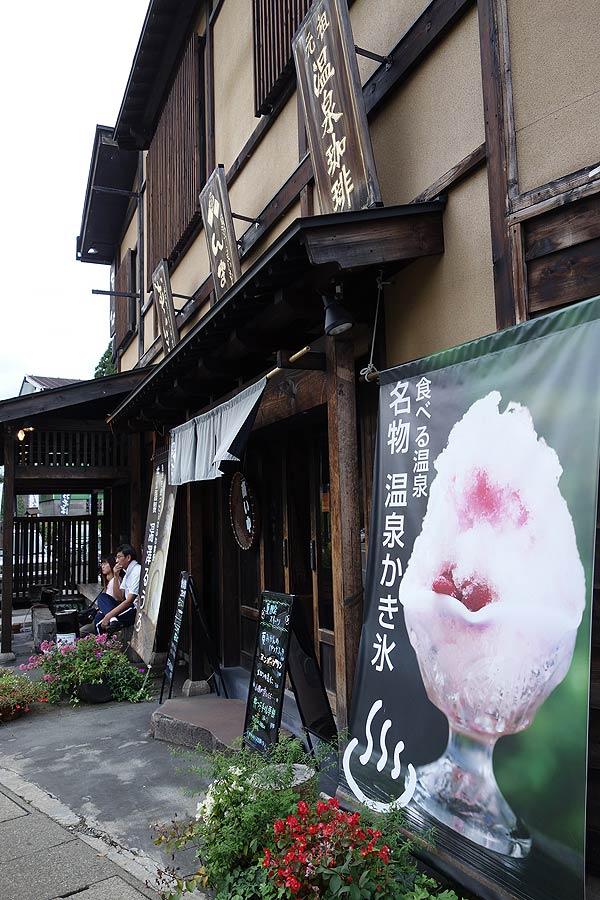 f:id:tokyo-ujikintoki:20180508030032j:plain