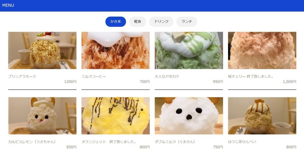 f:id:tokyo-ujikintoki:20180609175540j:plain