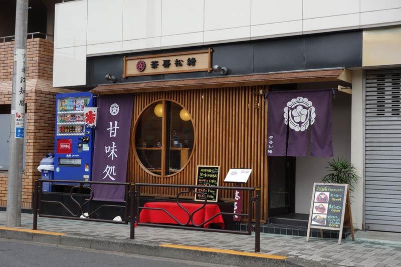 f:id:tokyo-ujikintoki:20180811234419j:plain