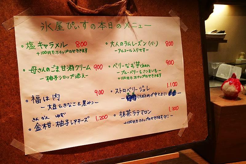 f:id:tokyo-ujikintoki:20180826130824j:plain