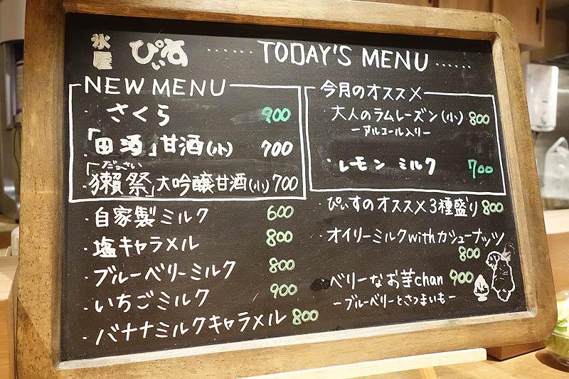 f:id:tokyo-ujikintoki:20180826133103j:plain