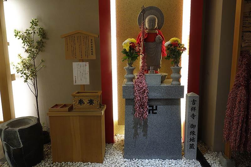 f:id:tokyo-ujikintoki:20180827233920j:plain