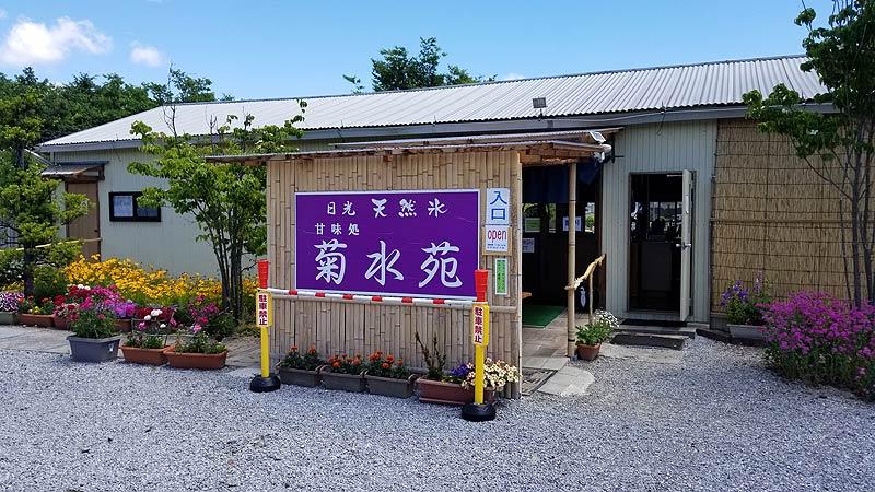 f:id:tokyo-ujikintoki:20180902093940j:plain