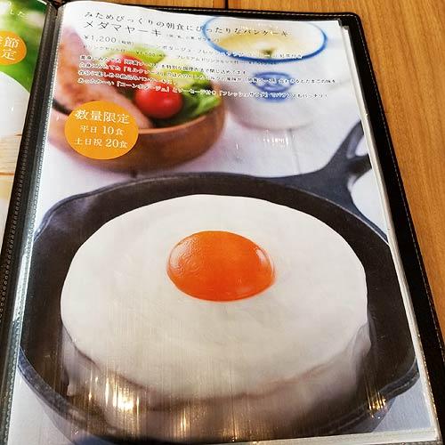 f:id:tokyo-ujikintoki:20180904172118j:plain