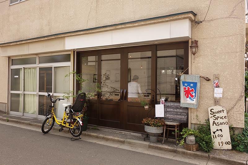 f:id:tokyo-ujikintoki:20180906095609j:plain