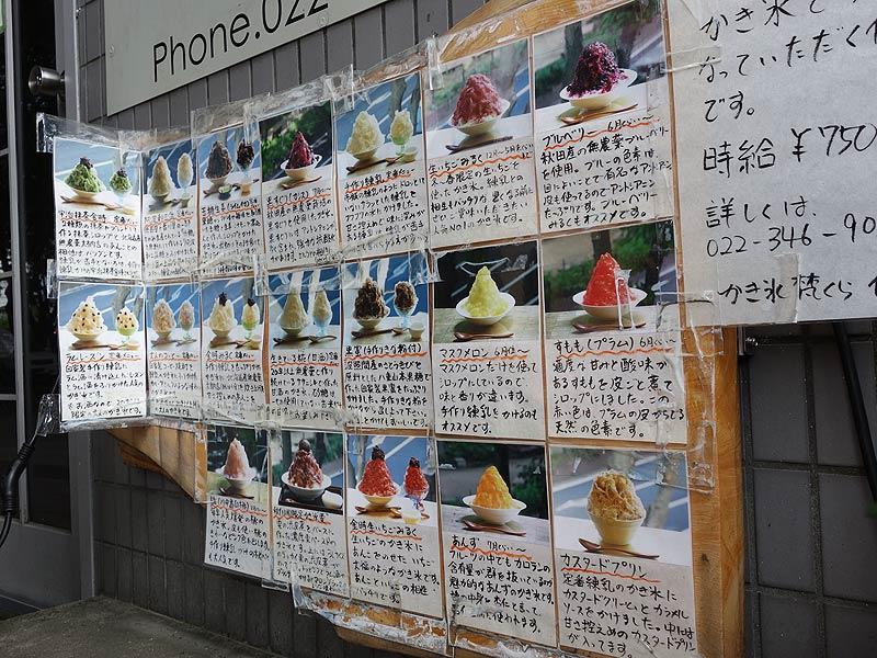 f:id:tokyo-ujikintoki:20180906101258j:plain