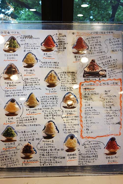 f:id:tokyo-ujikintoki:20180906101334j:plain