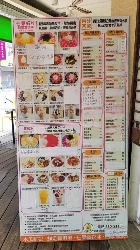 f:id:tokyo-ujikintoki:20190404183240j:plain