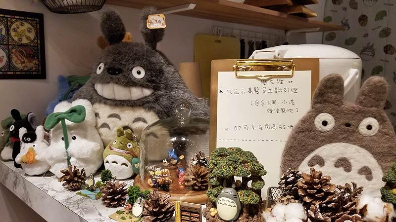 f:id:tokyo-ujikintoki:20190404184516j:plain