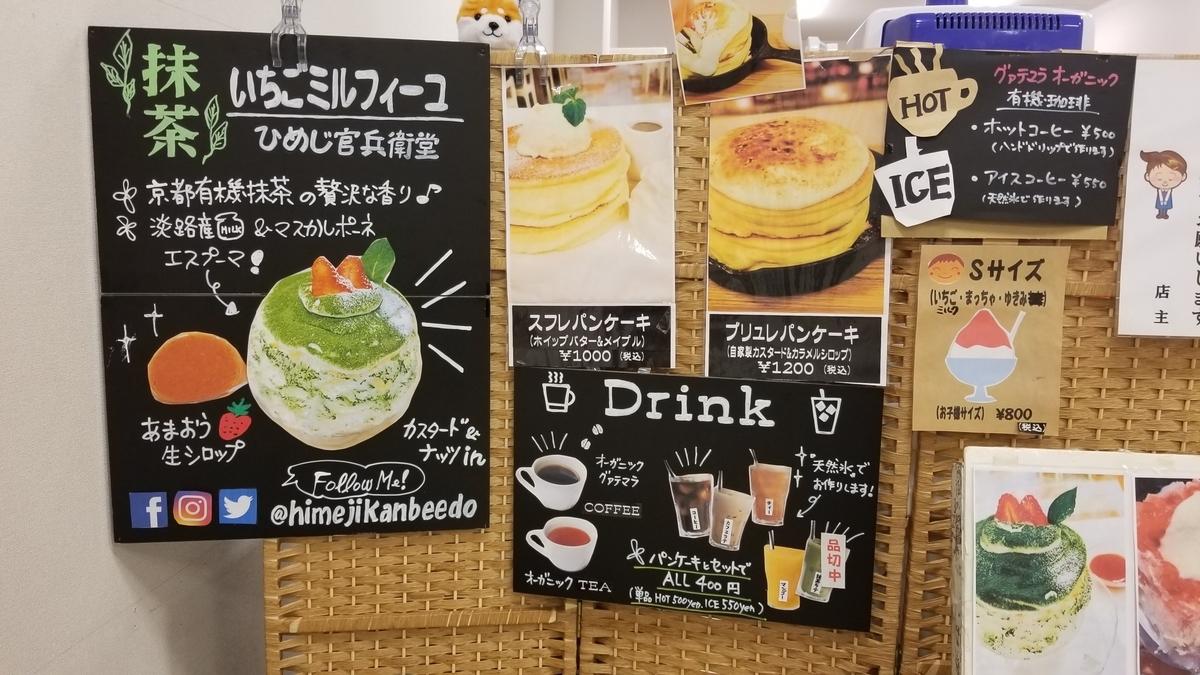f:id:tokyo-ujikintoki:20190501130959j:plain