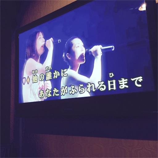f:id:tokyo100k:20160919182920j:image