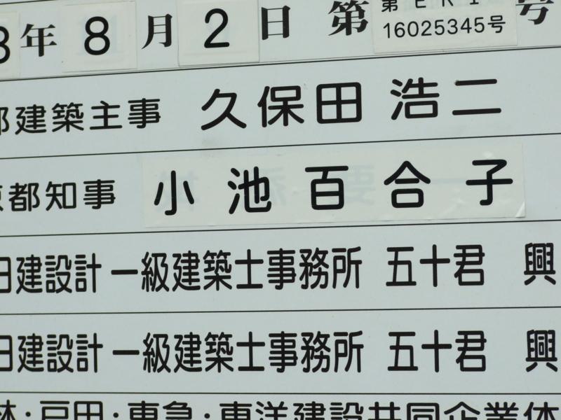 f:id:tokyo100k:20161016171623j:plain