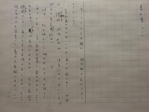 f:id:tokyo100k:20161016200546j:plain
