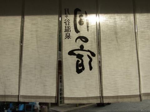 f:id:tokyo100k:20161020233012j:plain