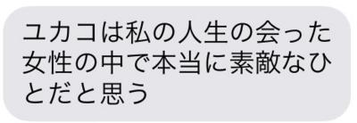 f:id:tokyo100k:20161026224811j:plain