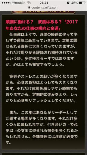 f:id:tokyo100k:20170208002009p:image