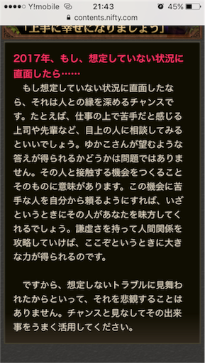 f:id:tokyo100k:20170208003802p:image